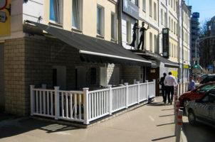 Летняя терраса ресторана «В темноте»